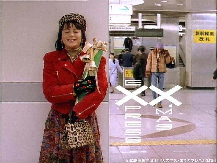 「クリスマス・エクスプレス」(CM集)