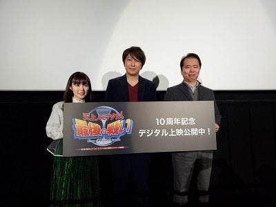 左から相沢舞、小野大輔、鶴岡陽太。