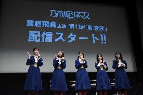 「乃木坂シネマズ~STORY of 46~」制作発表会見の様子。
