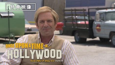 「ワンス・アポン・ア・タイム・イン・ハリウッド」ソフト特典映像より、ルーク・ペリー。