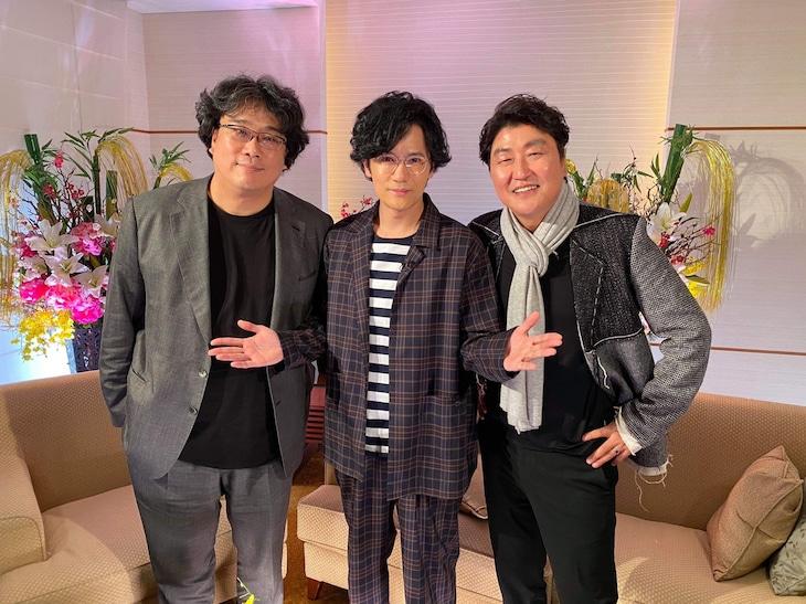 左からポン・ジュノ、稲垣吾郎、ソン・ガンホ。