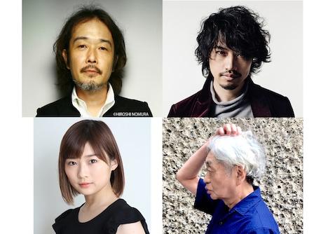上段左からリリー・フランキー、斎藤工。下段左から伊藤沙莉、細野晴臣。