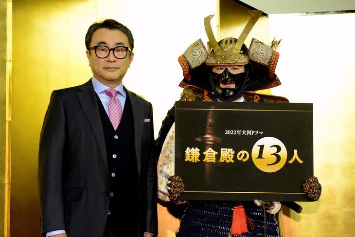 「鎌倉殿の13人」制作・主演発表会見の様子。