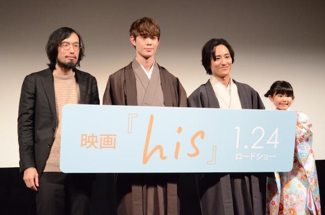 「his」完成披露試写会の様子。左から今泉力哉、宮沢氷魚、藤原季節、外村紗玖良。