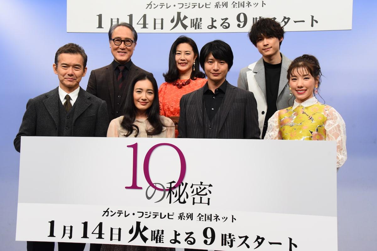 """向井理「10の秘密」撮影で""""ちょっとハード""""に、松村北斗は切りすぎた髪 ..."""