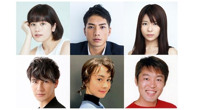 「ペンション・恋は桃色」キャスト。上段左から筧美和子、SWAY、三倉茉奈。下段左からJOY、安藤ニコ、つぶやきシロー。