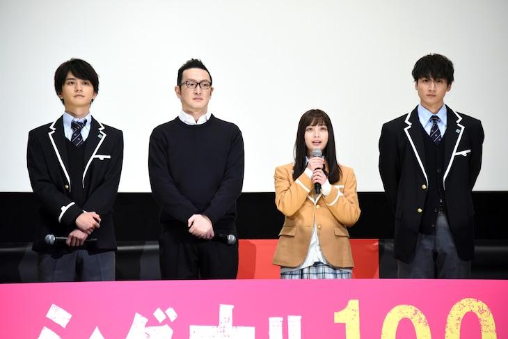 「シグナル100」完成披露会見の様子。左から瀬戸利樹、中村獅童、橋本環奈、小関裕太。