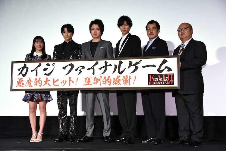 左から関水渚、新田真剣佑、藤原竜也、福士蒼汰、吉田鋼太郎、佐藤東弥。