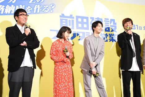 高杉真宙(左から3人目)の番にもかかわらず、話し続ける小木博明(左端)の姿を見て笑うキャストたち。