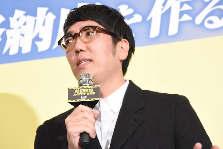 映画「前田建設ファンタジー営業部」完成披露上映会に登壇した、おぎやはぎ小木。