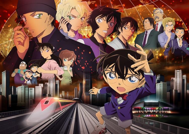 「名探偵コナン 緋色の弾丸」メインカット (c)2020 青山剛昌/名探偵コナン製作委員会