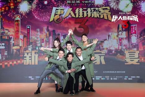 「唐人街探案3(原題)」新春イベントの様子。