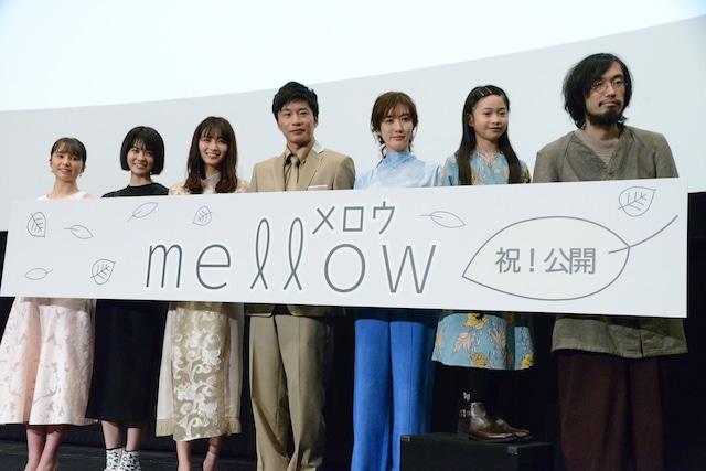 「mellow」初日舞台挨拶の様子。
