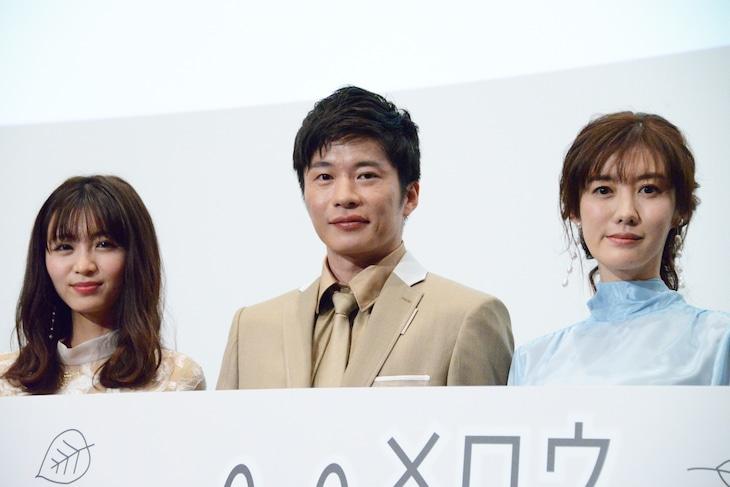 「mellow」初日舞台挨拶の様子。左から岡崎紗絵、田中圭、ともさかりえ。