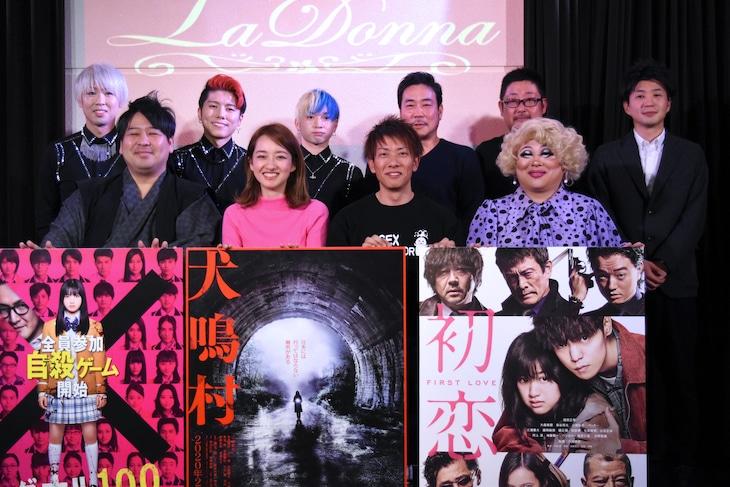 「東映presents SHOCKING Movieパーティー ―Survive! Fear! Love!―」の様子。