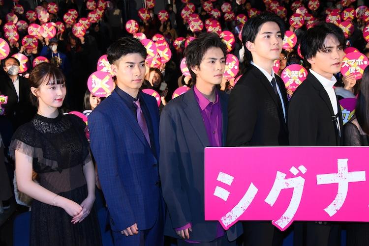 「シグナル100」初日舞台挨拶の様子。左から山田愛奈、福山翔大、中尾暢樹、甲斐翔真、瀬戸利樹。