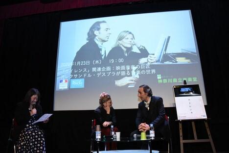 「映画音楽の巨匠アレクサンドル・デスプラが語る音楽の世界」の様子。