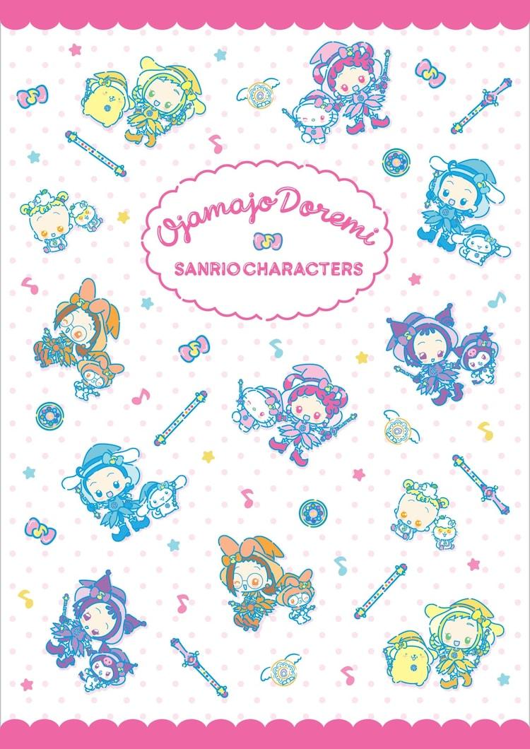 「おジャ魔女どれみ」×サンリオコラボ「ファンシーポップデザイン」