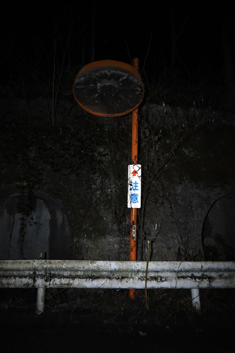 旧吹上トンネルの南側に立つ鏡の割れたカーブミラー。