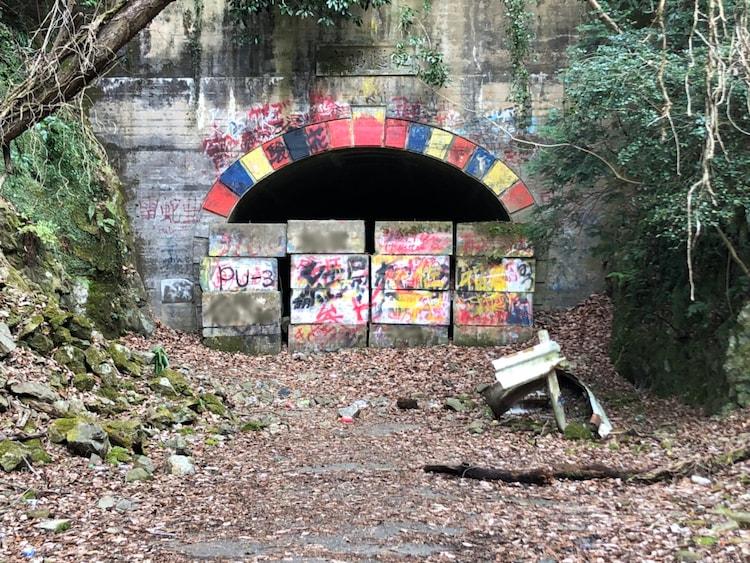 現在の旧犬鳴トンネルの様子。