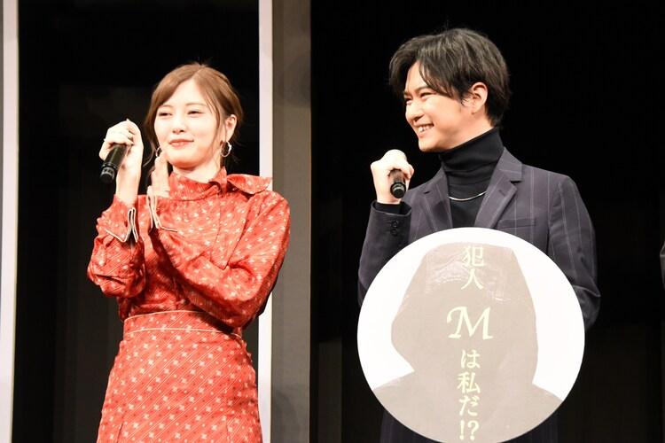 犯人Mの称号を贈られガッツポーズを決める千葉雄大(右)。