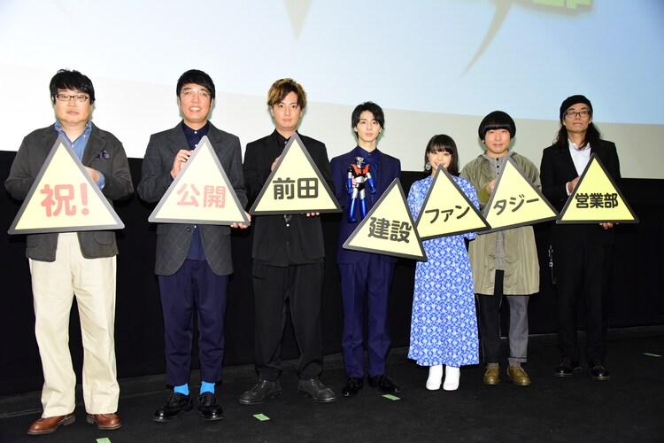 「前田建設ファンタジー営業部」公開記念舞台挨拶の様子。