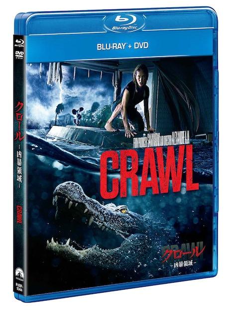 「クロール ―凶暴領域―」Blu-ray & DVDのパッケージ。