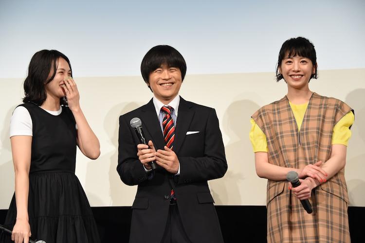 左から臼田あさ美、バカリズム、夏帆。