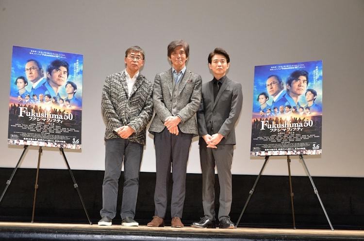 「Fukushima 50」報知映画賞・特選試写会の様子。左から若松節朗、佐藤浩市、吉岡秀隆。