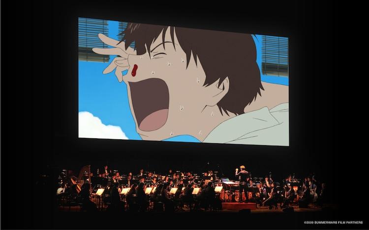 「『サマーウォーズ』フィルムコンサート」ビジュアル