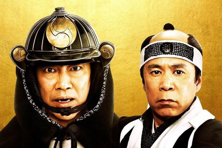 「決算!忠臣蔵」ビジュアル (c)2019「決算!忠臣蔵」製作委員会
