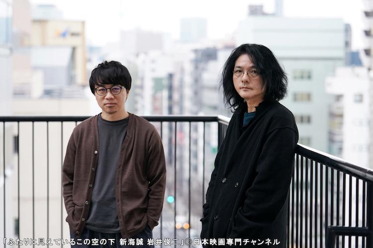岩井 俊二 ラスト レター