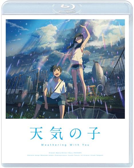 「天気の子」Blu-rayジャケット 発売元:STORY/東宝 販売元:東宝(c)2019「天気の子」製作委員会