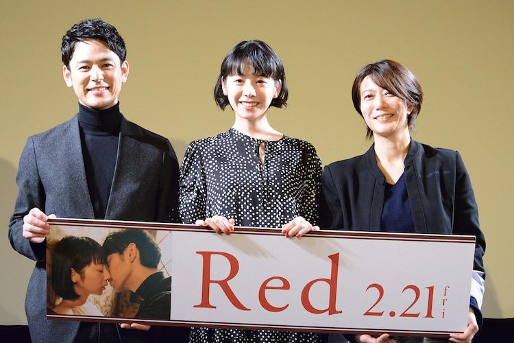 「Red」公開直前女性限定試写会の様子。