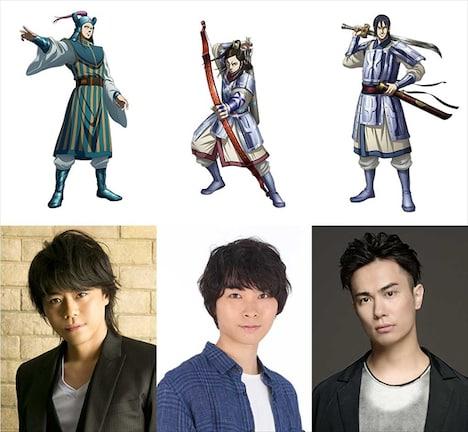 TVアニメ「キングダム」第3シリーズの追加キャラクタービジュアルおよびキャスト。左上が呉鳳明、左下が浪川大輔。中央上が白麗、中央下が上村祐翔。右上が項翼、右下が鈴木達央。
