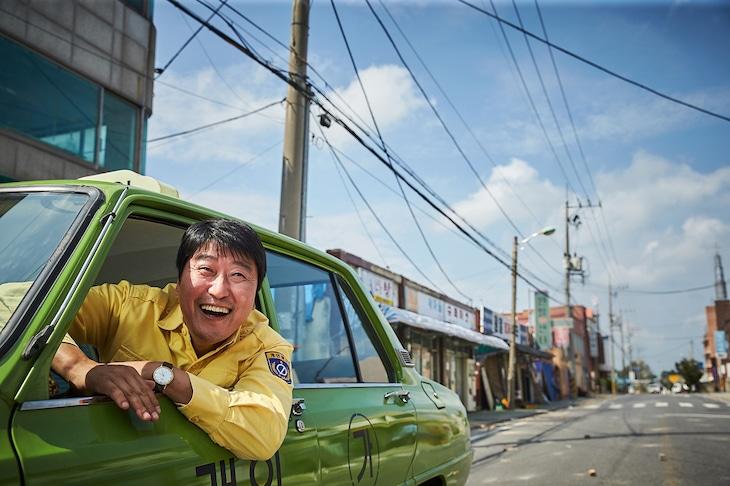 「タクシー運転手 ~約束は海を越えて~」 (c)2017 SHOWBOX AND THE LAMP. ALL RIGHTS RESERVED.