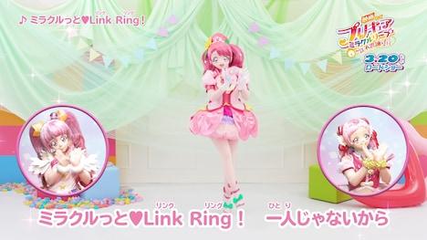 「ミラクルっと▼Link Ring!」ダンスレッスンムービーより。