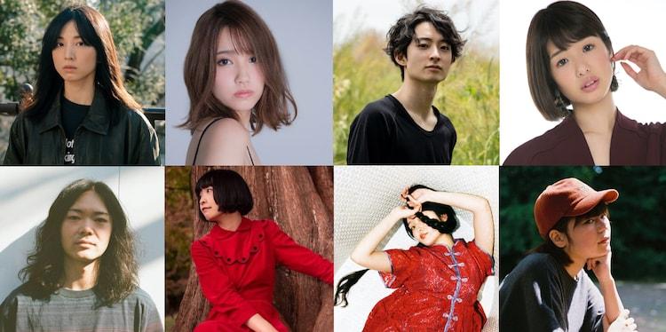 左上から時計回りに早織、加藤玲奈(AKB48)、濱正悟、川上奈々美、ナビ、ひらく、西山小雨、小竹原晋。