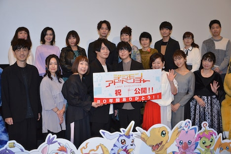 「デジモンアドベンチャー LAST EVOLUTION 絆」公開記念舞台挨拶の様子。