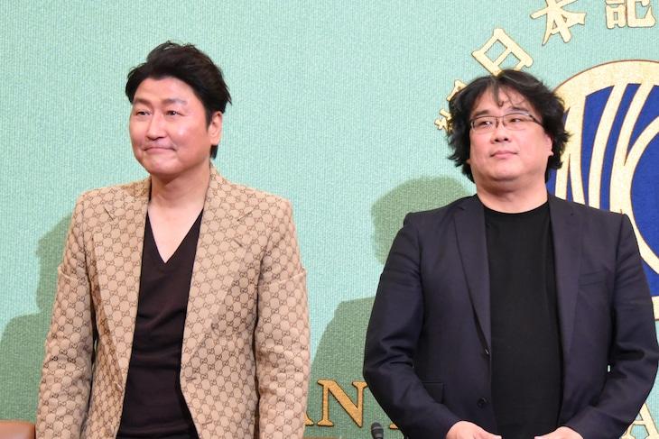 左からソン・ガンホ、ポン・ジュノ。