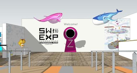 「サマーウォーズ公開10周年記念特別展」入り口イメージ (c)2009 SW F.P.