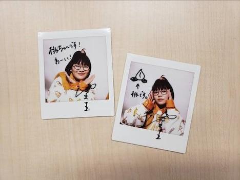 富田望生のサイン入りチェキ。