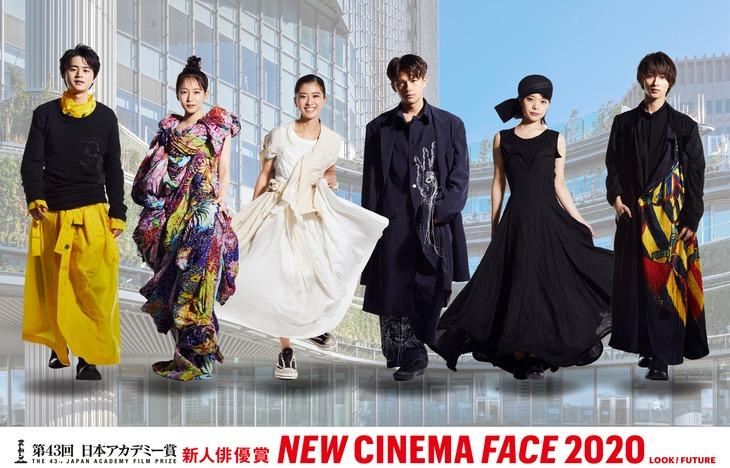 「NEW CINEMA FACE 2020」メインビジュアル