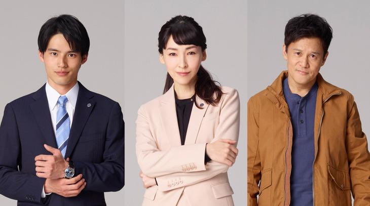左から九重世人役の岡田健史、桔梗ゆづる役の麻生久美子、陣馬耕平役の橋本じゅん。