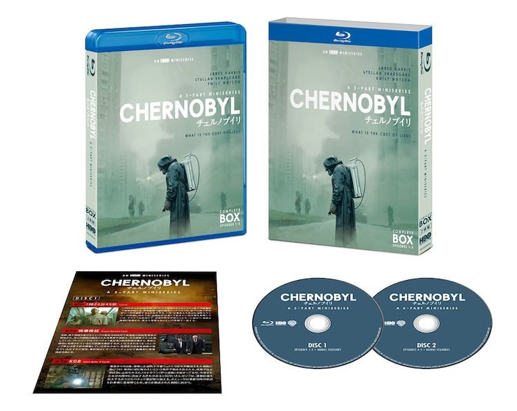 「チェルノブイリ ─CHERNOBYL─」Blu-ray コンプリート・ボックスの展開写真。