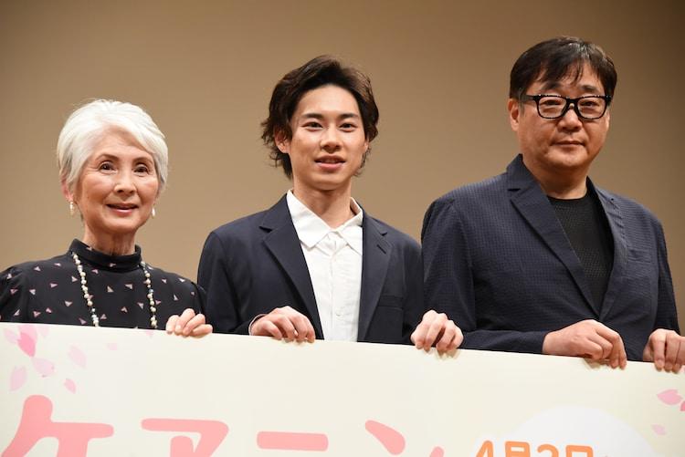 「ケアニン~こころに咲く花~」完成報告会見の様子。左から島かおり、戸塚純貴、鈴木浩介。