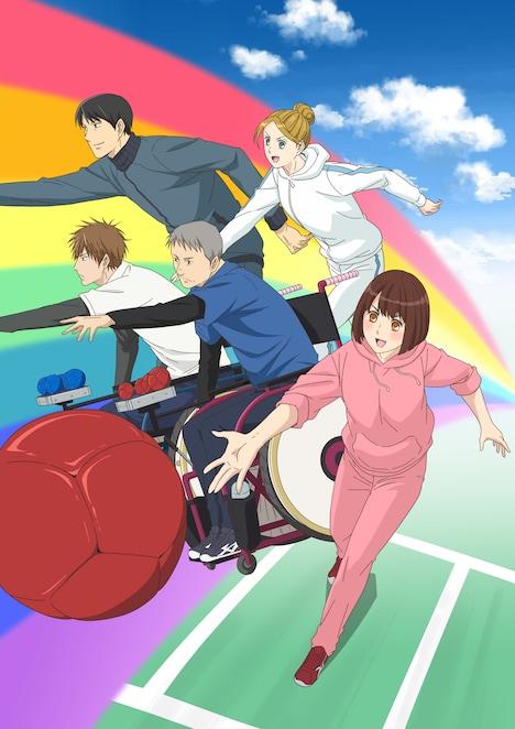 「アニ×パラ~あなたのヒーローは誰ですか~」第9弾のビジュアル。(c)ひうらさとる/ NHK