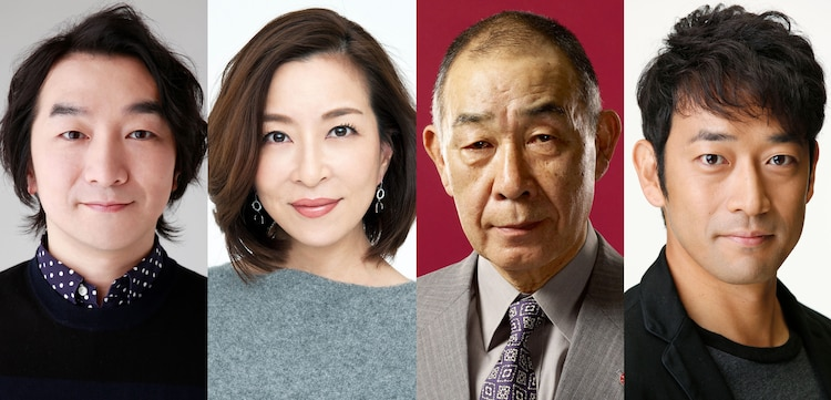 左から池田鉄洋、真矢ミキ、でんでん、迫田孝也。