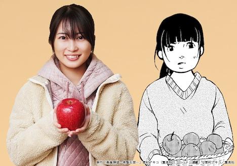 志田未来演じる茜(左)と原作の茜のイラスト(右)。