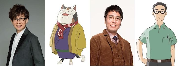 左から山寺宏一、猫店主、小木博明、楠木先生。